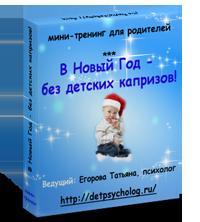 mini trening200 Советы для мамы