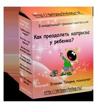 trening intensiv200 Советы для мамы
