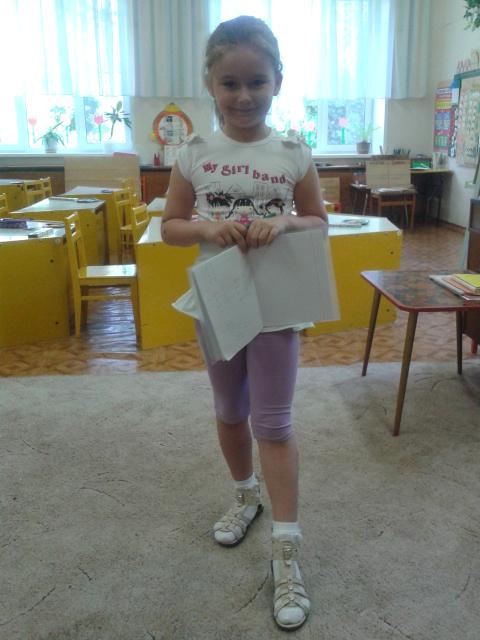 Анечка после урока математики