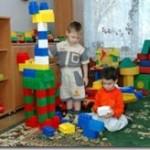 Идеальный детский сад