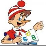 А вы читаете малышу книжки?