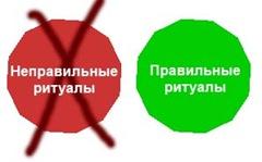 2vidaritualov