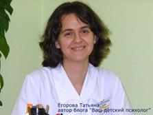 TatyanaEgorova