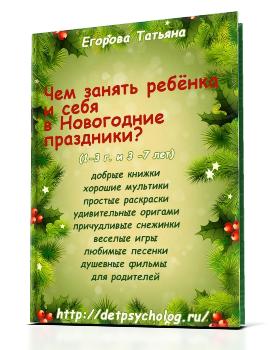 spez_podborka_ng_2014_obl