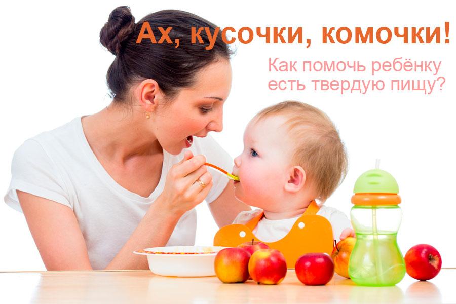 kycochki_shapka