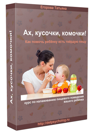 obl_kusochki_300