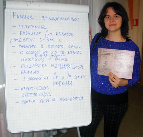 ranyee_vmeshatelstvo_kursy