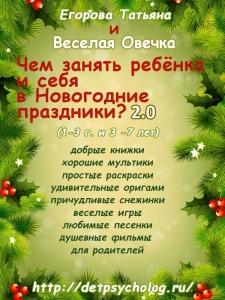 spez_podborka_ng_2015_obl
